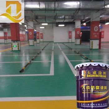 Hot Sell Epoxy Concrete Garage Floor Coating Paint For Basement Parking Lot