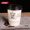 portable hot beverage ripple paper coffee cups,recycled paper cups
