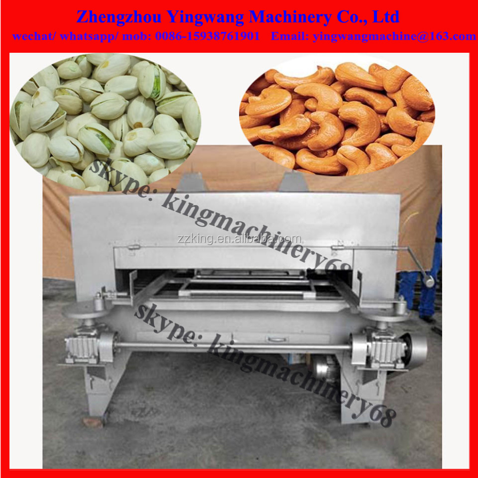 rock baking machine for peanuts and coffee beans 0086-15938761901