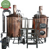 3.0mm Thickness SUS304 Stainless Steel 7 Barrel Brewing System Beer Equipment for Micro Brewery Plant