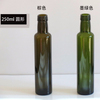 high quality round shape brown/dark green color 250ml olive oil glass bottle