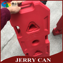 ATV Fuel Carrier 20 Litre LLDPE Fuel Tank with mounting