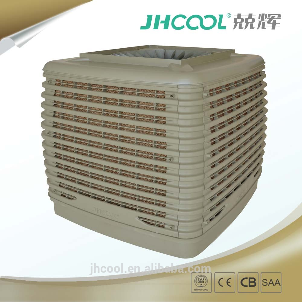 Natural best quality evaporative air cooler used in outdoor and coffee house commercial place
