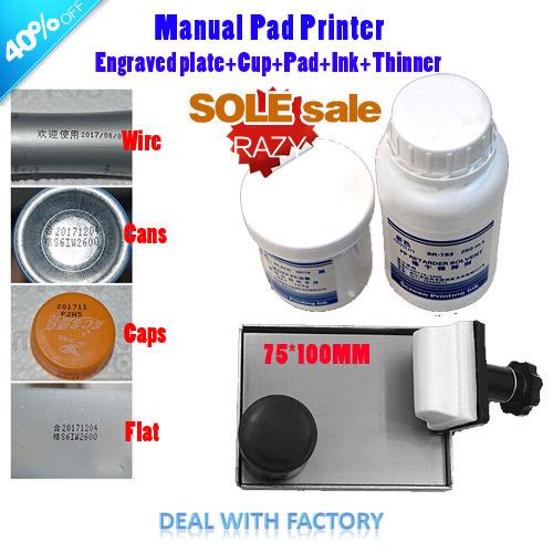 manual pad printer oil printing paint tools equipment logo