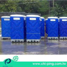 Toilet cabin and tent hot sale factory price movable toilet prefabricated portable toilet cabin