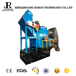 JIARUN Direct Manufacturer Waste Metal Crusher in Crusher Ce Certificate