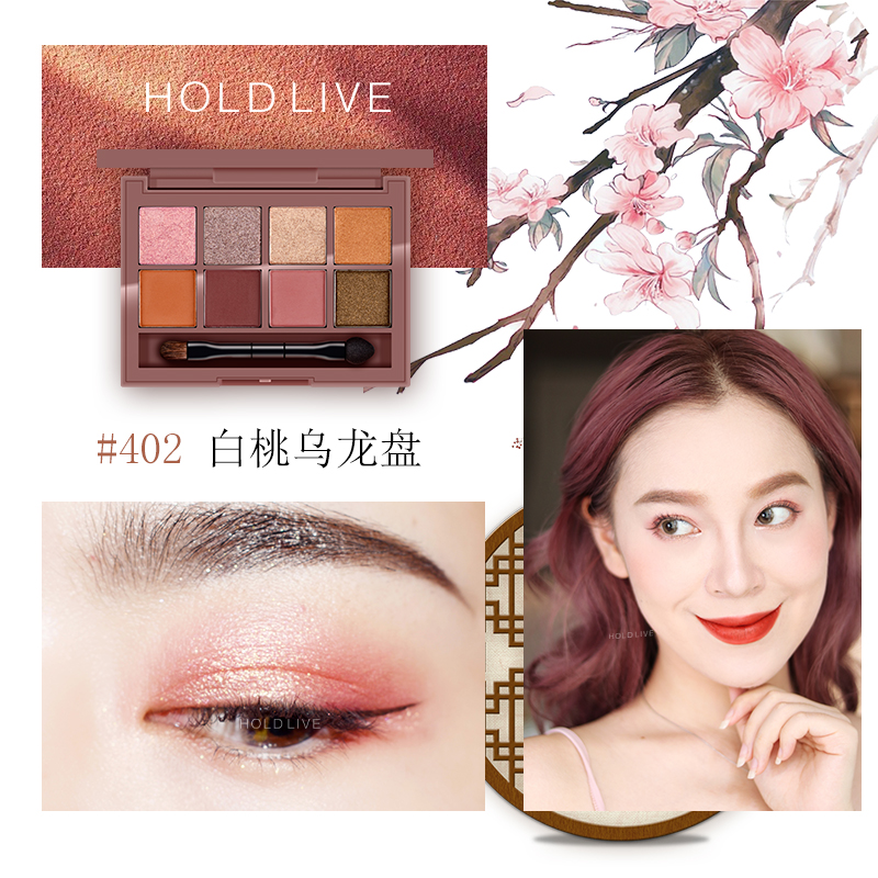 New Coming Easy Coloring Pigment 2 Colors Eyeshadow Palette Wholesale With Good Price