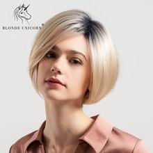 Блонд Единорог короткие прямые волосы смесь парики женский Боб Стиль парик 50% человеческие волосы Синтетические настоящие толстые черные к...(Китай)