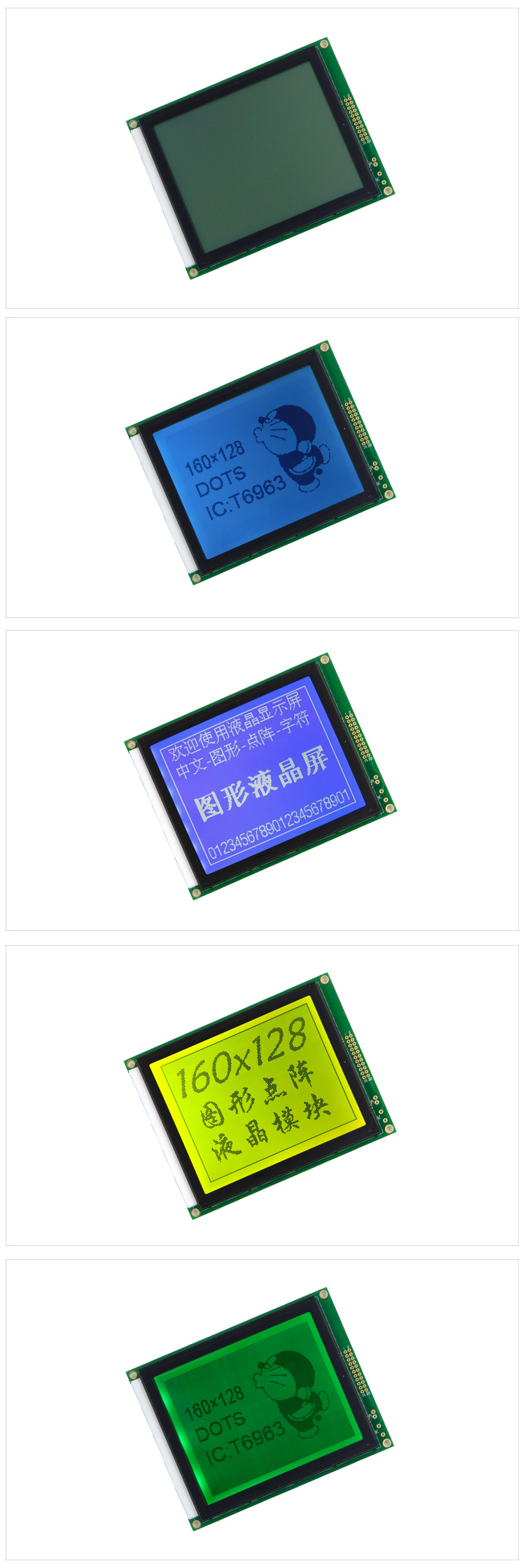TCC 160x128 graphic Parallel interface  Multiple effects t6963 Controller STN lcd display