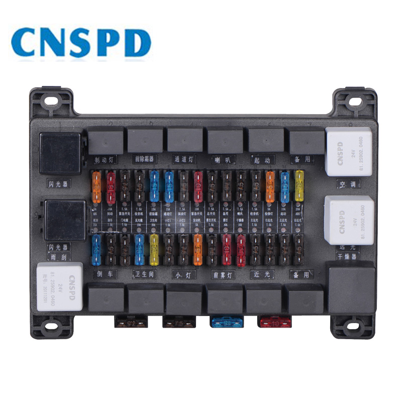 Micro relay and fuse box, View Micro relay and fuse box, CNSPD Product  Details from Zhejiang Xingpu Auto Parts Co., Ltd. on Alibaba.com
