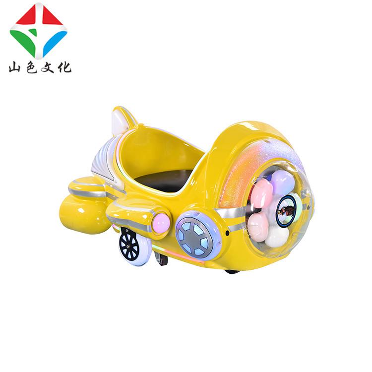 Novos Produtos De Diversões Máquina de Moeda Crianças Operadas Montar Mini Carro Elétrico Inteligente