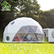 4 Season Waterproof Outdoor Glamping Tent Luxury Camping Family House for Sale