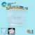 Self Adhesive BOPP poly bag Custom Printed Cellophane Bags