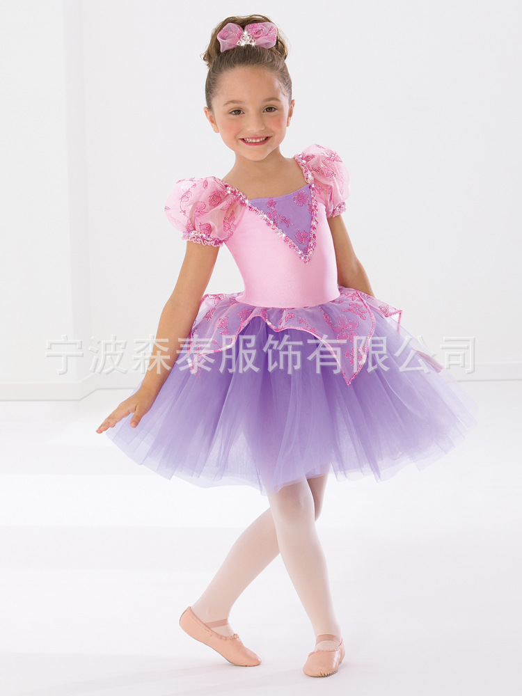 497ec2b6e Cheap Tutu Costumes Children