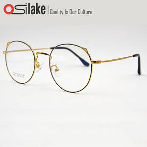 eb387d26716 Titanium Ip Glasses Wholesale