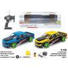 Hot selling rc drift remote car with low price RC588699-240