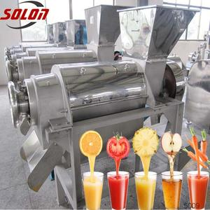 distributors wanted mango juice concentrate small manufacturing machines