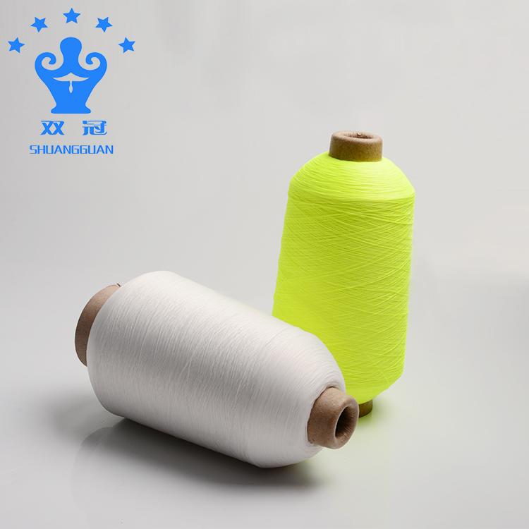 Wholesale thread distributors nylon elastic yarn, View nylon elastic yarn,  shuangguan Product Details from Zhuji Shuangguan Chemical Fiber Co , Ltd