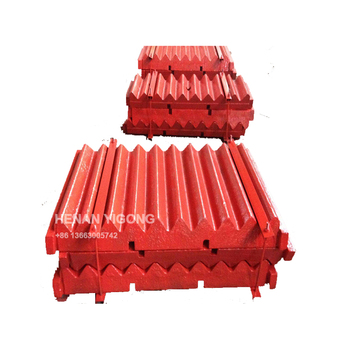 Wholesale Stone Crusher Wear Parts Movable Jaw Plate