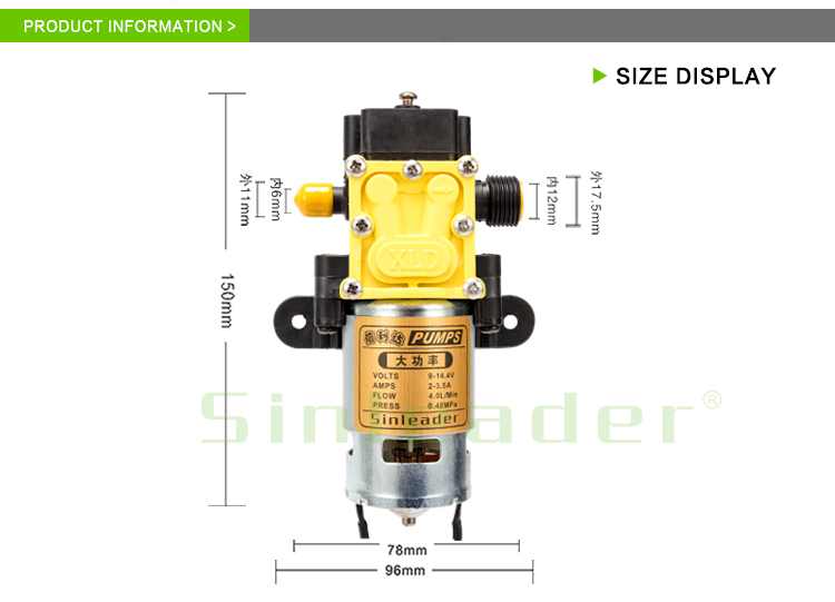 Chinese manufacturer agricultural 12v dc motor small parts micro diaphragm plastic low volume high pressure water pump