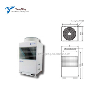 Dc Inverter Mcquay Housed Air Cooled Heat Pump Water Chiller Buy Air Cooled Water Chiller Water Chiller Screw Water Chiller Product On
