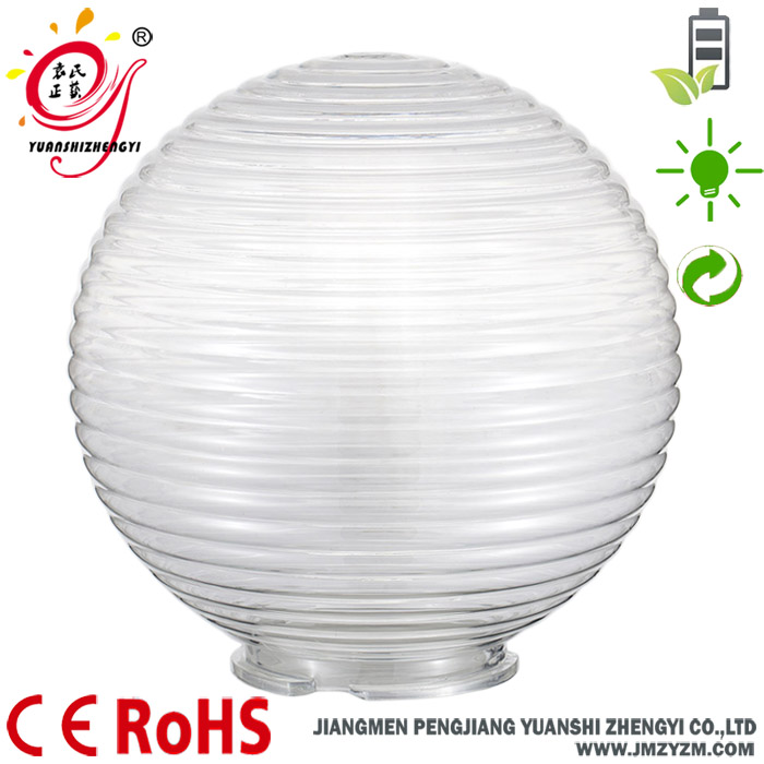 Dome lamp shade for garden lighting plastic outdoor lamp cover in dome lamp shade for garden lighting plastic outdoor lamp cover in opal colored mozeypictures Gallery