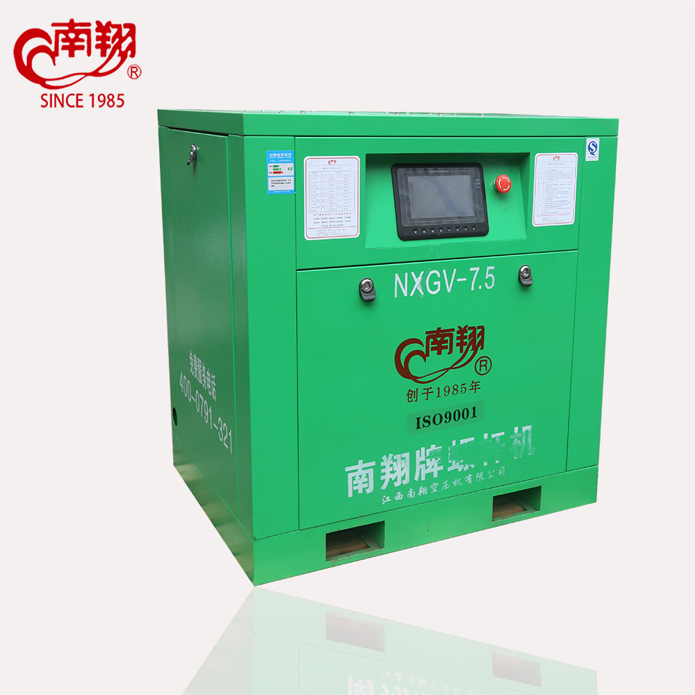 China 7.5KW AC Power Permanente-Magnetisme Frequentie-Conversie Air Compressor