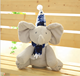 BG Factory Hote Sale Electric Elephant Plush Toy with Scarf and Hat