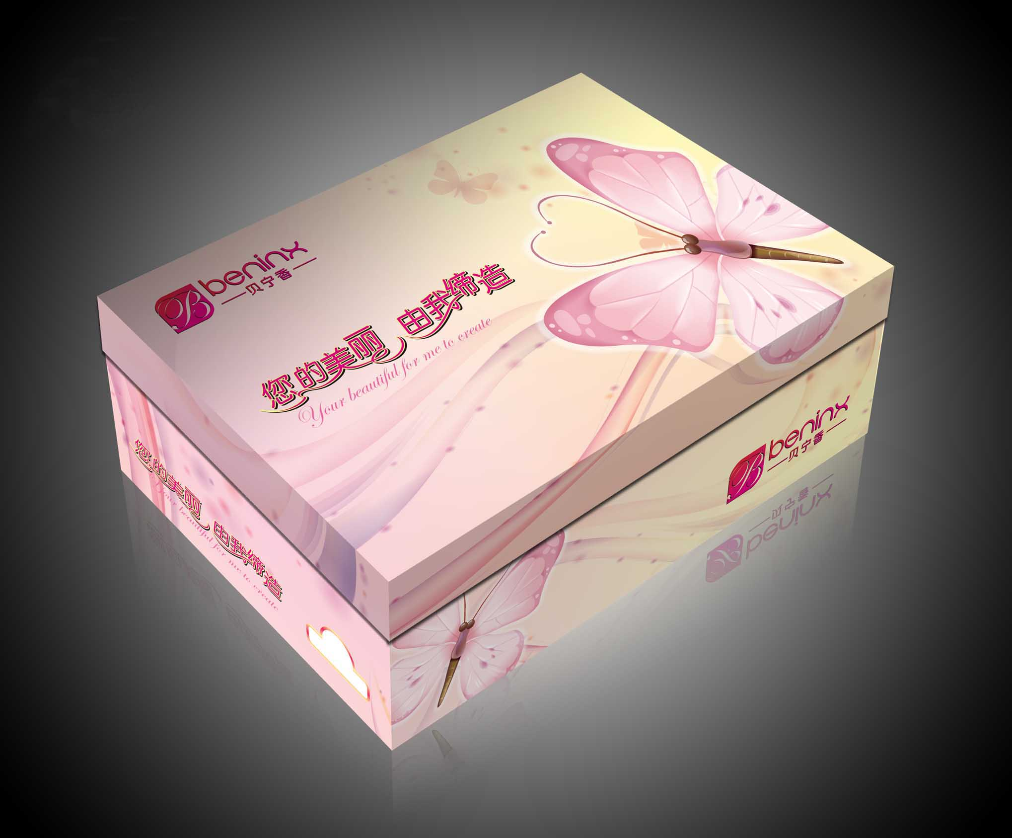 New Design Paper Shoe Box For Ladies Beautiful Shoe