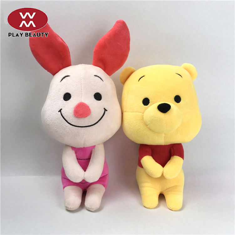 High Quality Plush Toy <strong>Animals</strong> Little Girl Cute Pig Bear Toys for crane machine