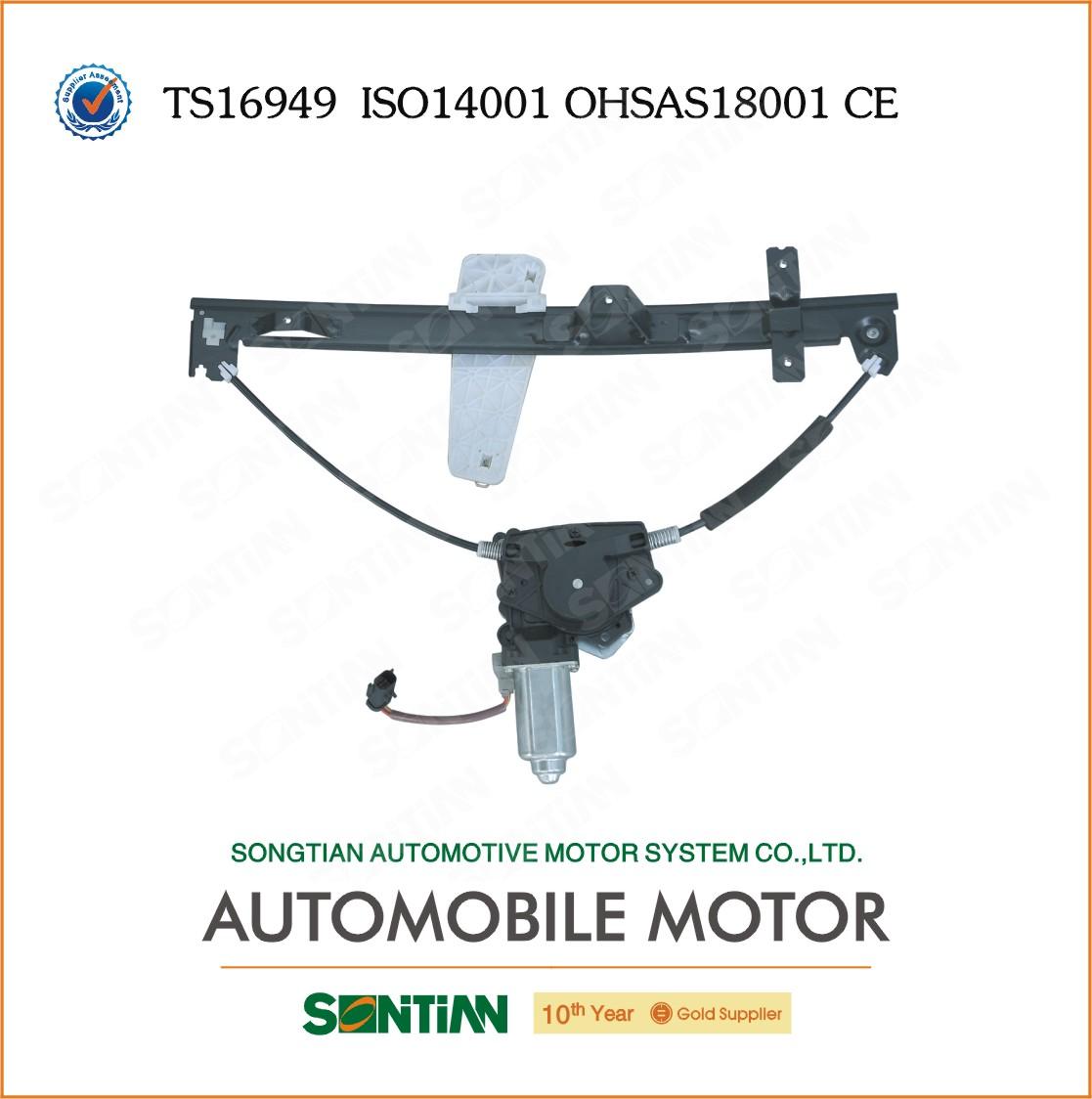 Wholesaler Plastic Gears For Lift Motor Plastic Gears