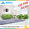 modern office furniture, office leather sofa, sectional sofa
