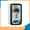 Sublimation Silicon Cell Phone Case for iPod Touch 4