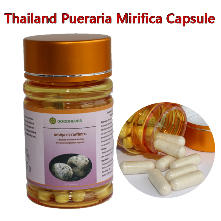 Breast Enlargement Big Breast Capsule For Women