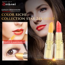 Washami 24k gold beauty mermaid color cosmetic lipstick matte