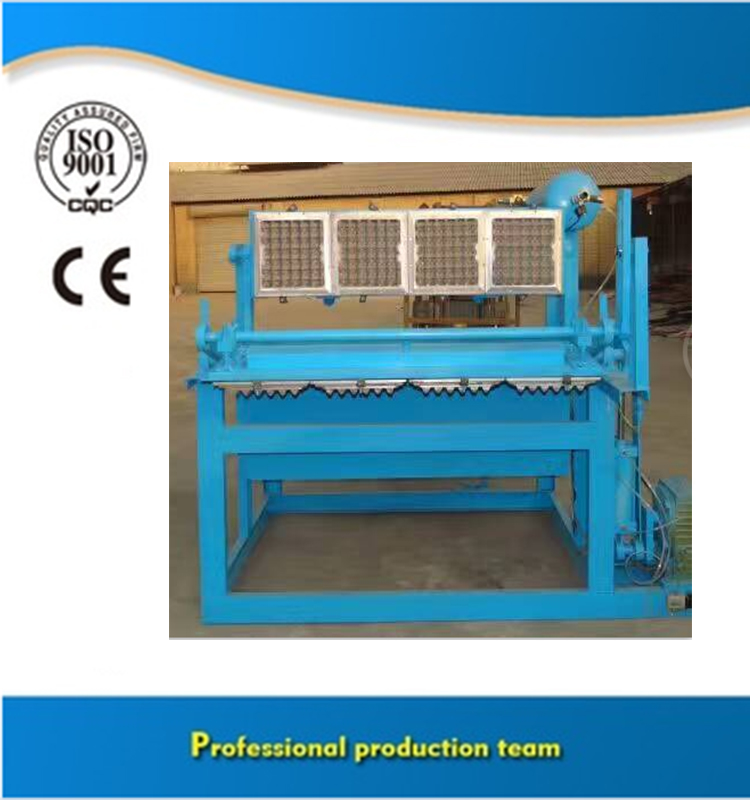 Egg Tray Production Line / Small Egg Tray Machine for Home Business