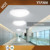 240V Polycarbonate IP44 Round 15W Microwave Sensor LED Ceiling lamp