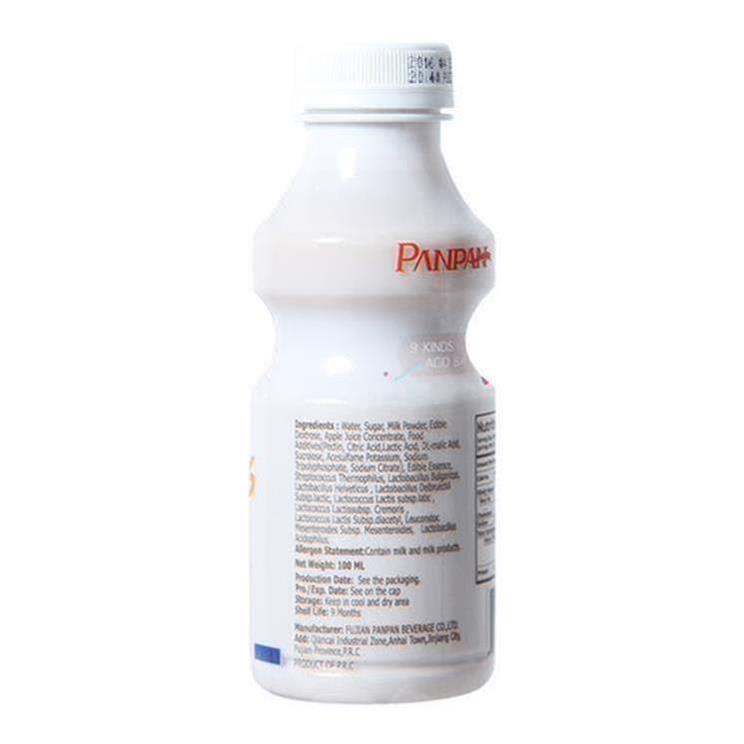 Panpan preservative for fresh milk products