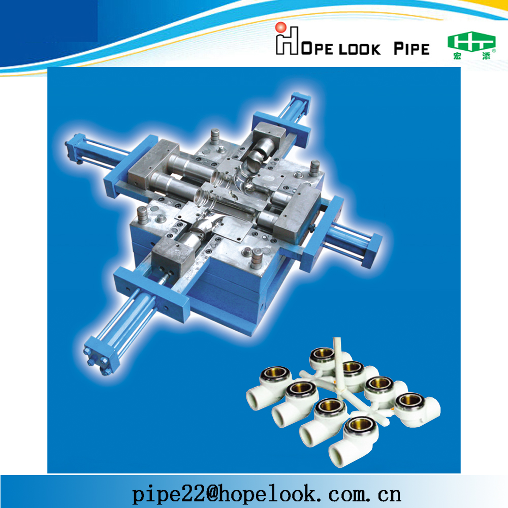 PPR pipe fitting moulds manufacturer mould plastic <strong>injection</strong>