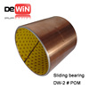 Factory supplied drawing customized auto part du/dx oilite bushing