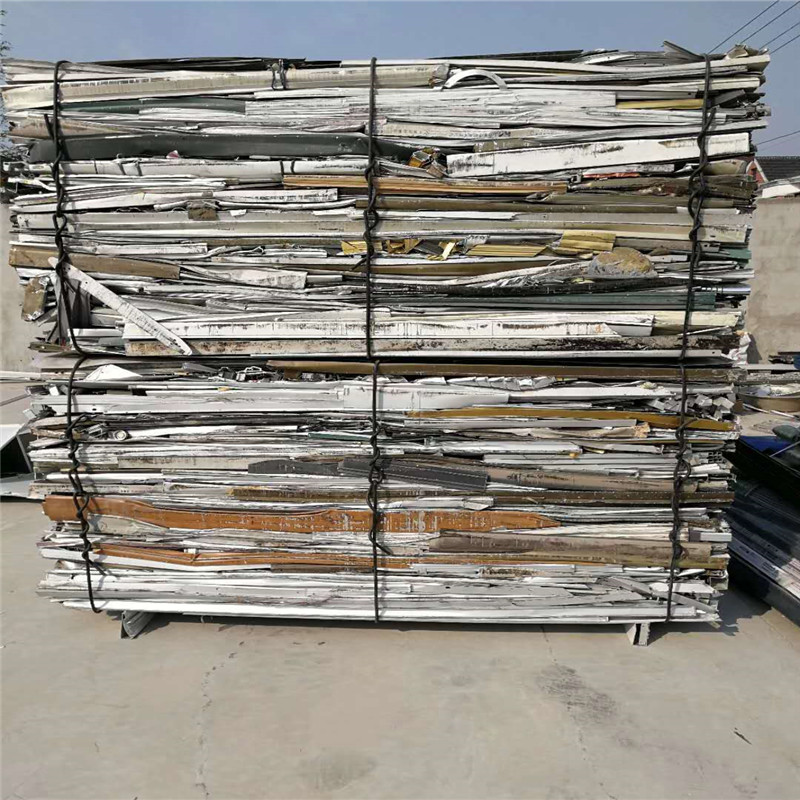 Low Price 6063 <strong>scraps</strong> / Aluminum Wire <strong>Scrap</strong> 6063 For Sale