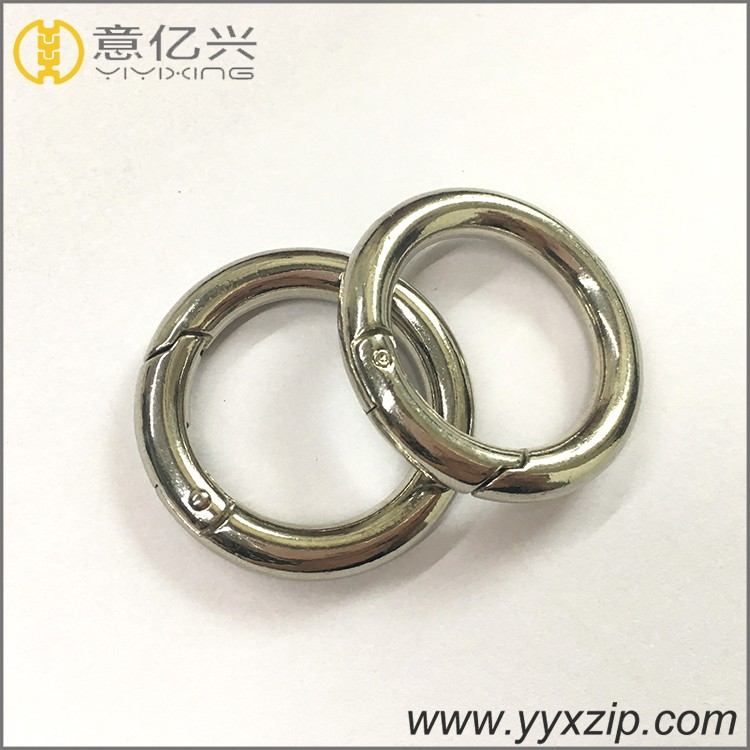 cheap removable open metal O ring key chain ring custom plain connecting ring for handbags