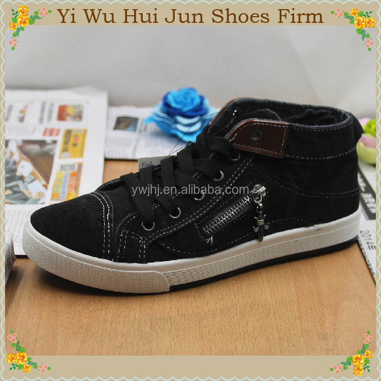 Men Casual Shoes To Wear With Jeans 2015 Fashion Casual New Style