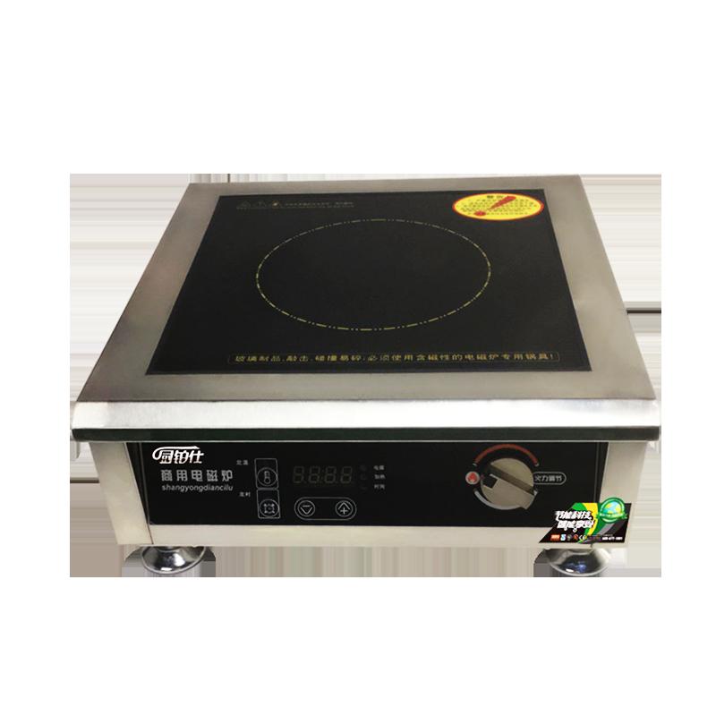Peralatan Dapur Komersial Kompor Tanam Cekung Single Burner Kompor Induksi Wok
