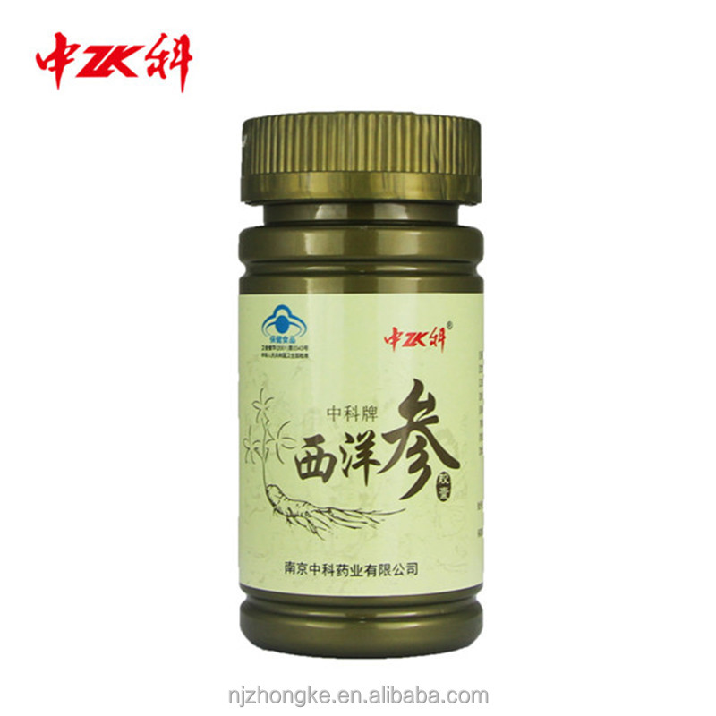 Health supplement ZHONGKE 100% Pure American Ginseng Powder capsule increase strength and vigor 250mg*100caps/bottle health care