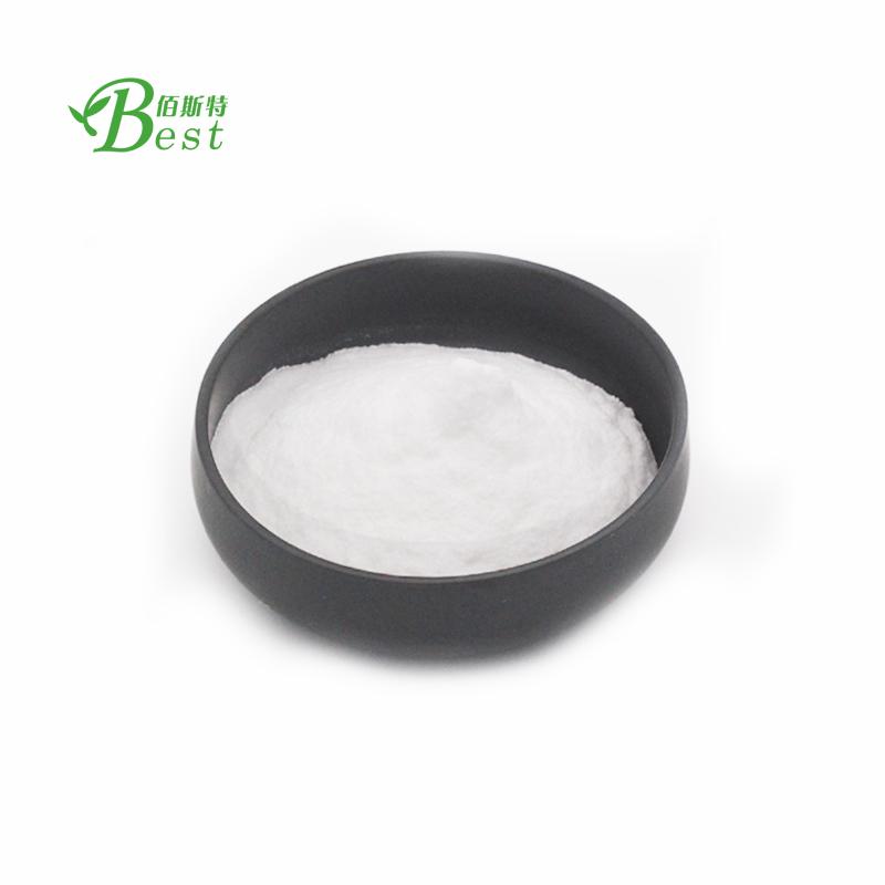 Kualitas Tinggi Chitosan Oligosakarida/Chitosan Oligosakarida Larut Dalam Air/Chitosan Oligosakarida Bubuk