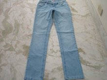 Teen tight skinny jeans