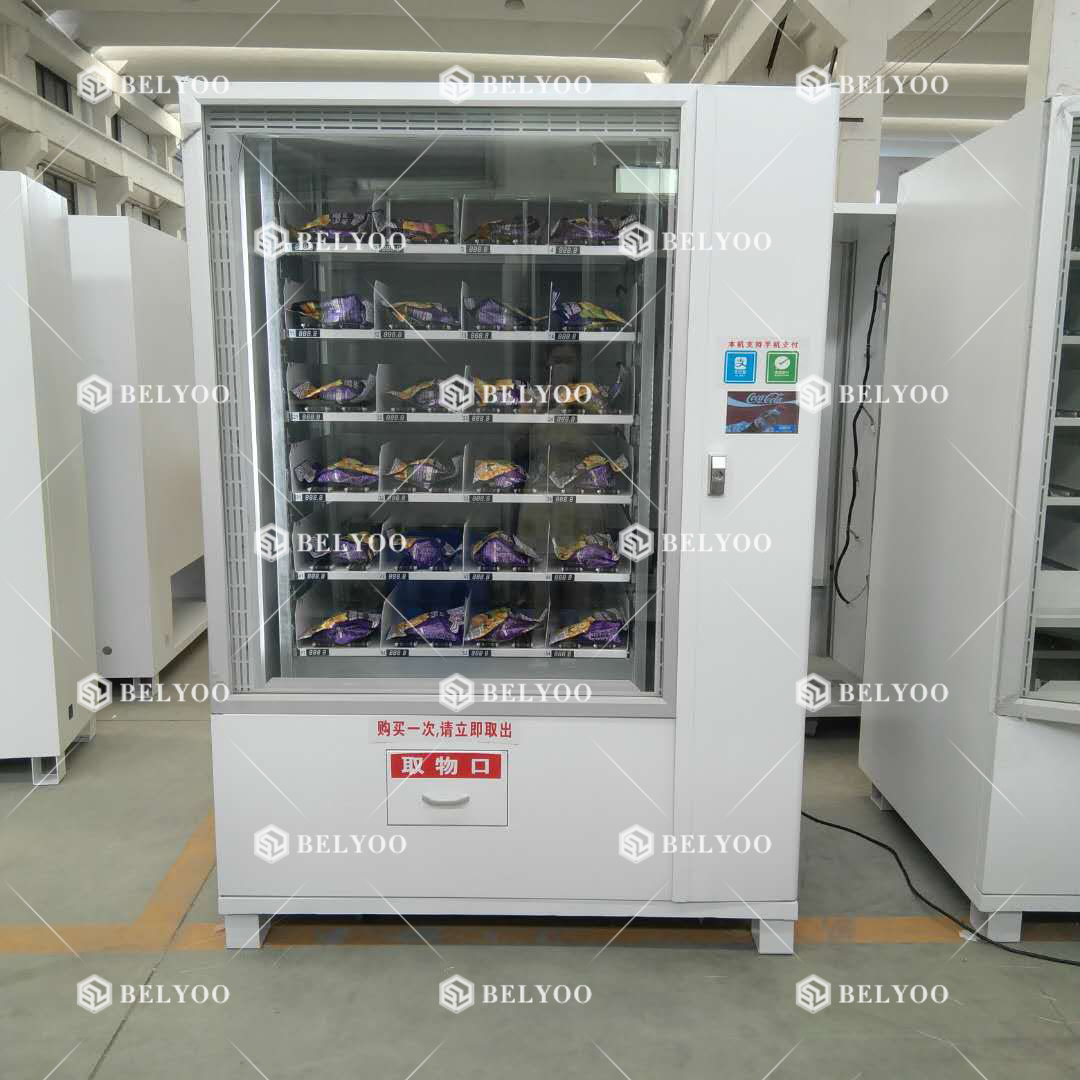 BELYOO Brand Supplement Vending Machine Condom Vending Machine Drinks Vending Machines