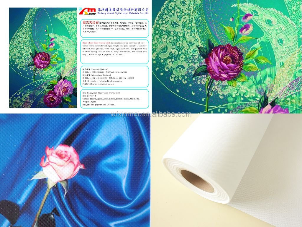 OEM waterproof 150gsm non-woven artist canvas from XINMEI