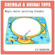 magic water painting colorful aqua doodle mat
